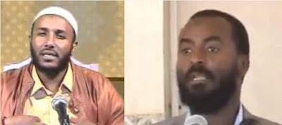Saudi Arabian authorities detained 12 Ethiopians