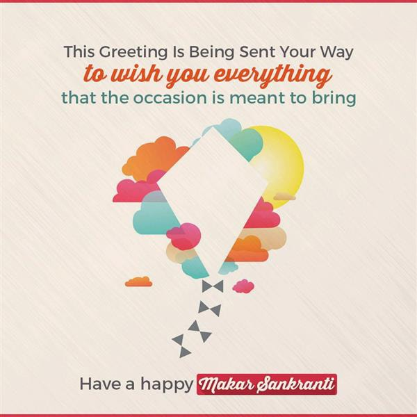 Makar Sankranti Wishes & Greetings