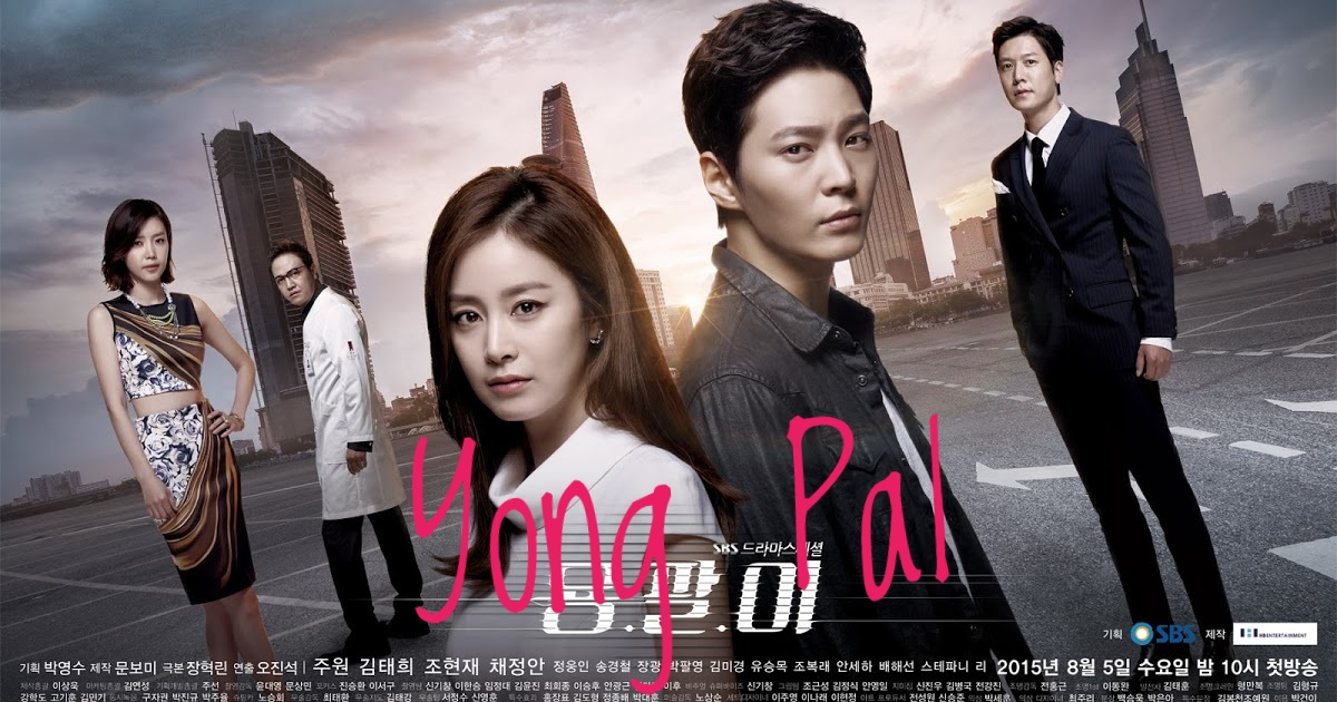 Download Drama Korea Yong Pal Sub Indo Batch