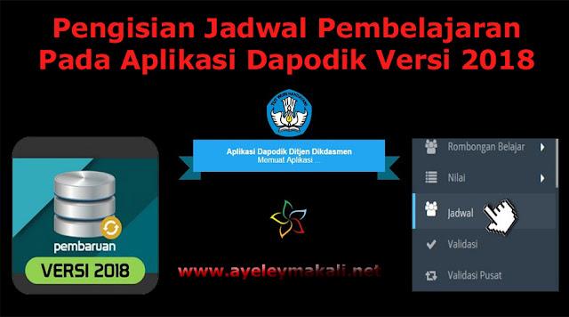 http://www.ayeleymakali.net/2017/08/langkah-demi-langkah-pengisian-jadwal.html