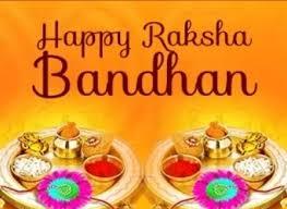 Raksha Bandhan Profile Pics 2016