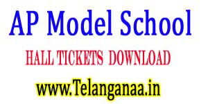 AP Model School Hall Tickets 2017 Download