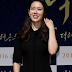 "Actress Son Yejin's ""Shy Shy Shy"""