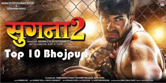 First look Poster Of Bhojpuri Movie Sugna 2. Latest Feat Bhojpuri Movie Sugna 2 Poster, movie wallpaper, Photos