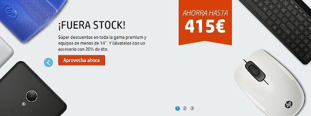 Mejores ofertas promoción Fuera Stocks de la HP Store