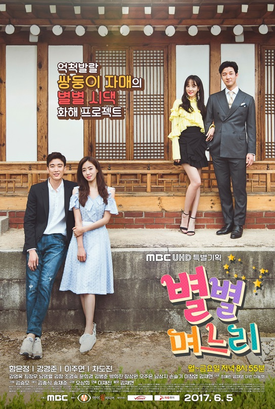Sinopsis All Kinds of Daughters-in-Law (2017) - Serial TV Korea