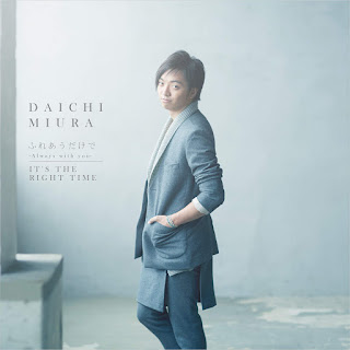 IT'S THE RIGHT TIME by Daichi Miura (三浦 大知)