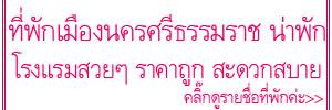 http://khunnaiver.blogspot.com/2016/09/31.html
