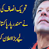 Imran Khan Nay Samundar Par Pakistanio Ko Haq De Diya.