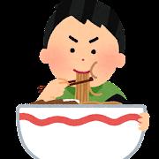 ラーメンの大食いをしている人のイラスト