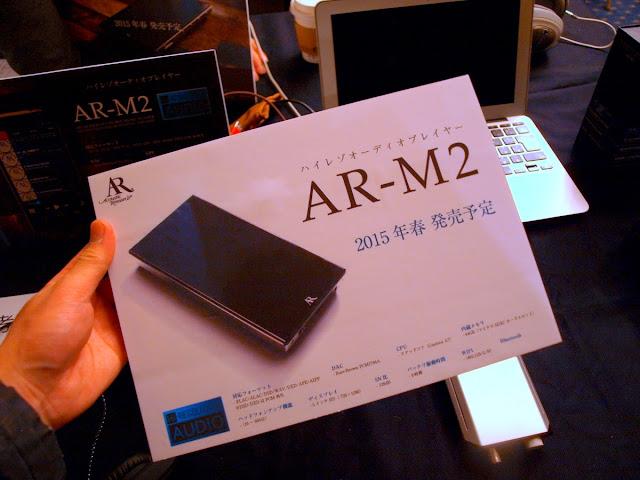 Acoustic Research AR-M2試聴してきますた(ポタ研に行ってまいりますた!②