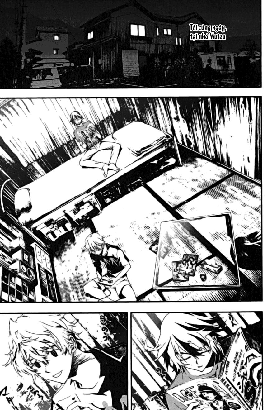 Shiki chapter 2 trang 47