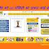 घर बैठे करें LIC पॉलिसी को आधार कार्ड से लिंक   LIC KYC   Life Insurance of India