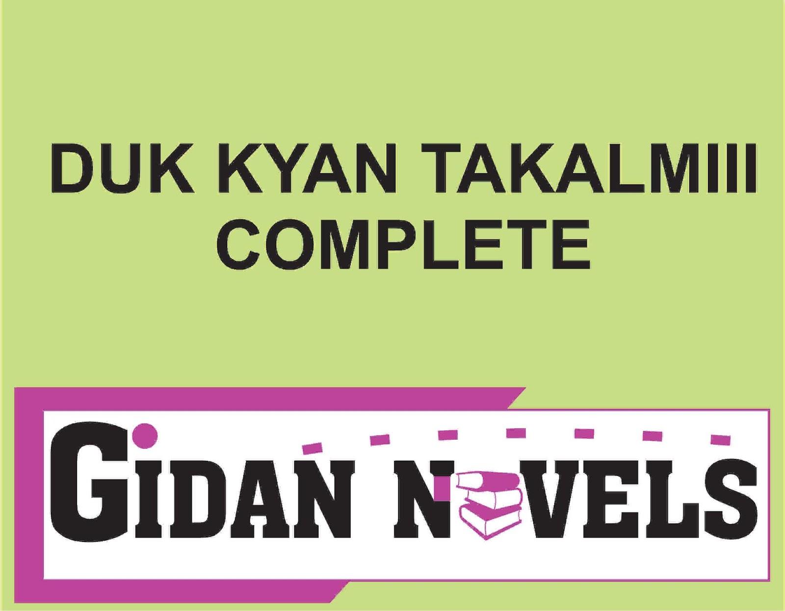 DUK KYAN TAKALMIII COMPLETE HAUSA NOVEL - Gidan Novels | Hausa Novels