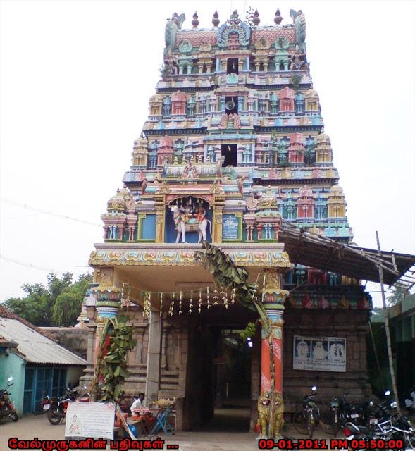 Kanjanoor Temple