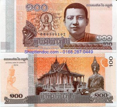 Tiền Campuchia hình đức phật