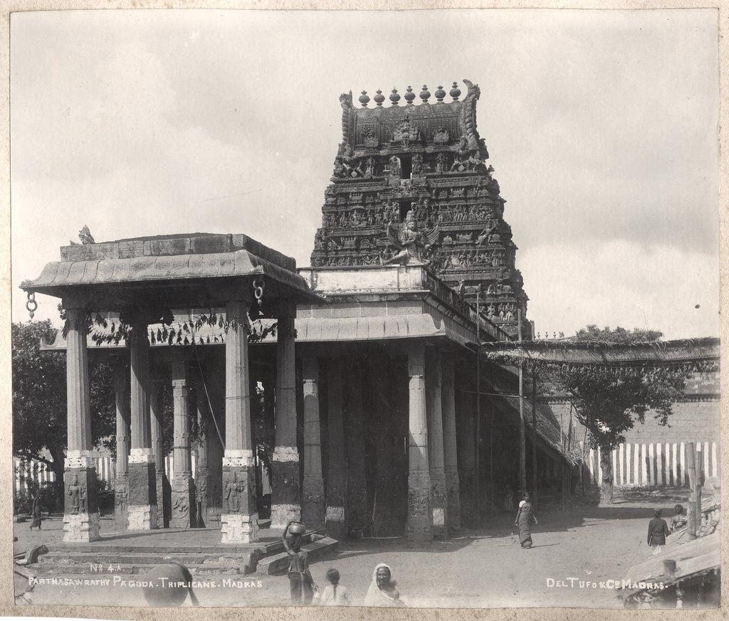 Parthasarathy Temple, Triplicane, Chennai- 1890's