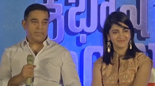 Kamal Hassan Must cast his Vote: Election Commission