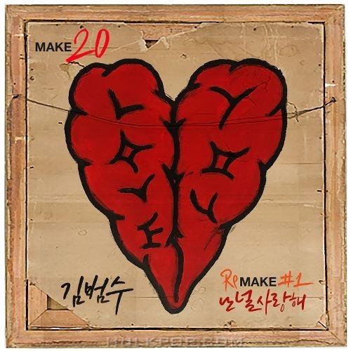 Kim Bum Soo – re.MAKE20 #1 – Single