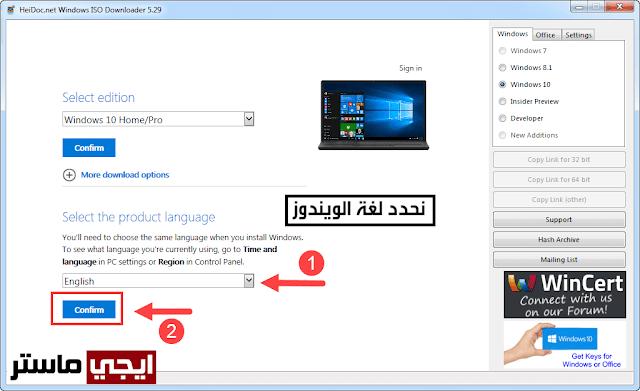 تحميل ويندوز 10 برابط مباشر النسخة النهائية الرسمية