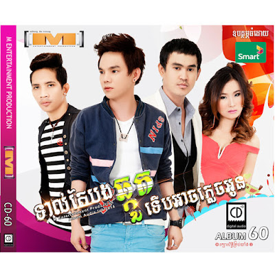 M CD Vol 60