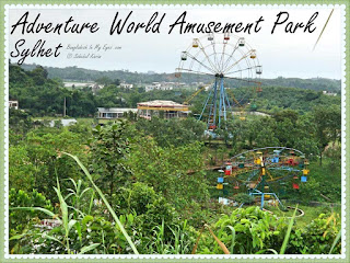 adventure-world-amusement-park-sylhet