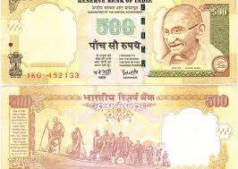 500 रुपए के बंद हुए नोट के बदले 600 रुपए प्राप्त करें, Get 600 rupees on old 500 rupees,पुराने पांच सौ के नोट देकर आप छह सौ रुपए ले सकते है, जो नोट अब बंद हो चुके है उनसे आप 100 रुपए ज्यादा कमा सकते है.