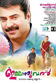 Top Malayalam Movies , best malayalam movies