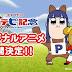 Pop Team Epic inspirará un nuevo anime en colaboración con la Japan Racing Association