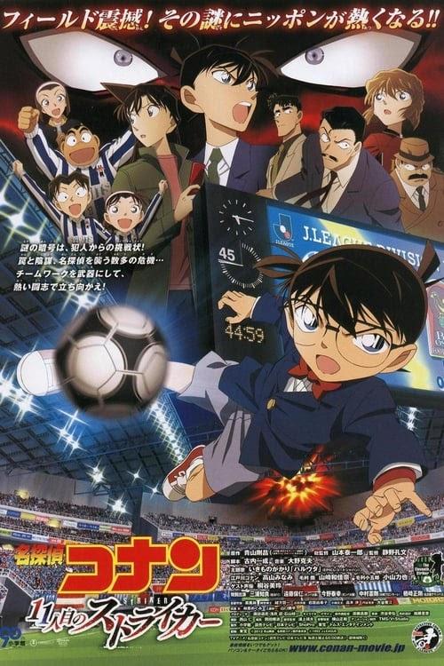 Download Detective Conan The Movie : download, detective, conan, movie, Download, Detective, Conan:, Eleventh, Striker, Movie, English, Subtitles