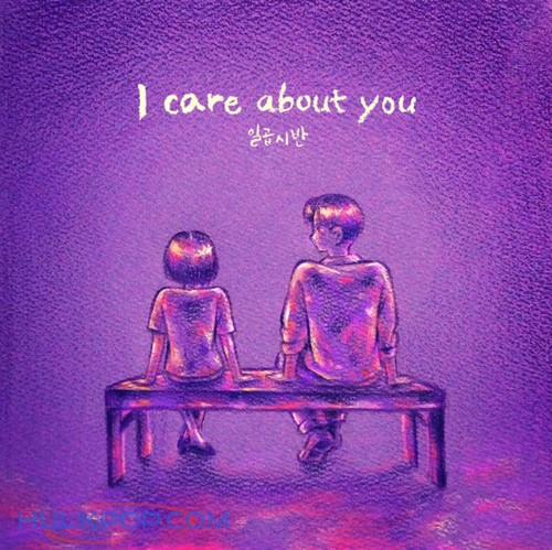 Band730 – I Care About You – Single