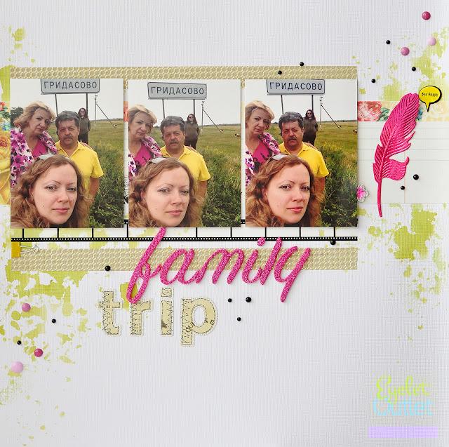family trip @akonitt #layout #by_marina_gridasova #eyeletoutlet #enameldots #washitape