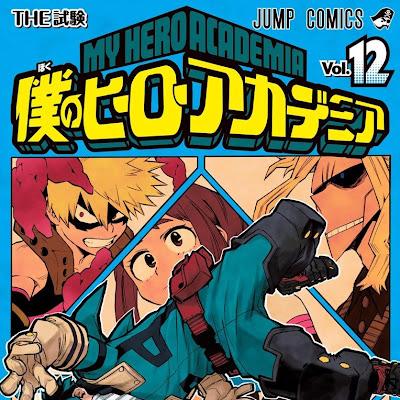 Boku no Hero Academia [1-12/??][MEGA][MANGA]