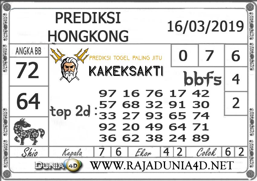Prediksi Togel HONGKONG DUNIA4D 29 MARET 2019