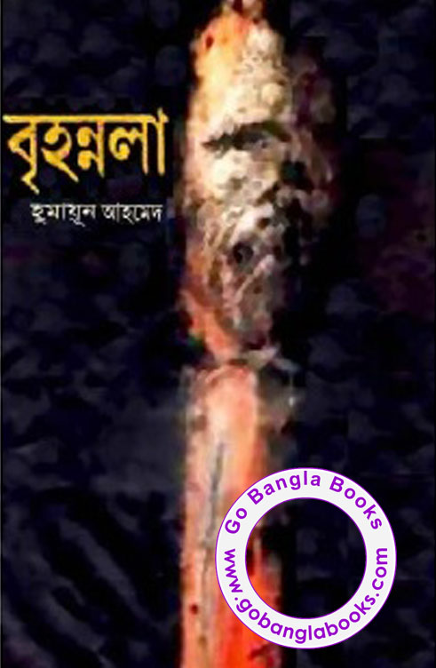 Child Psychology Books In Bengali Pdf