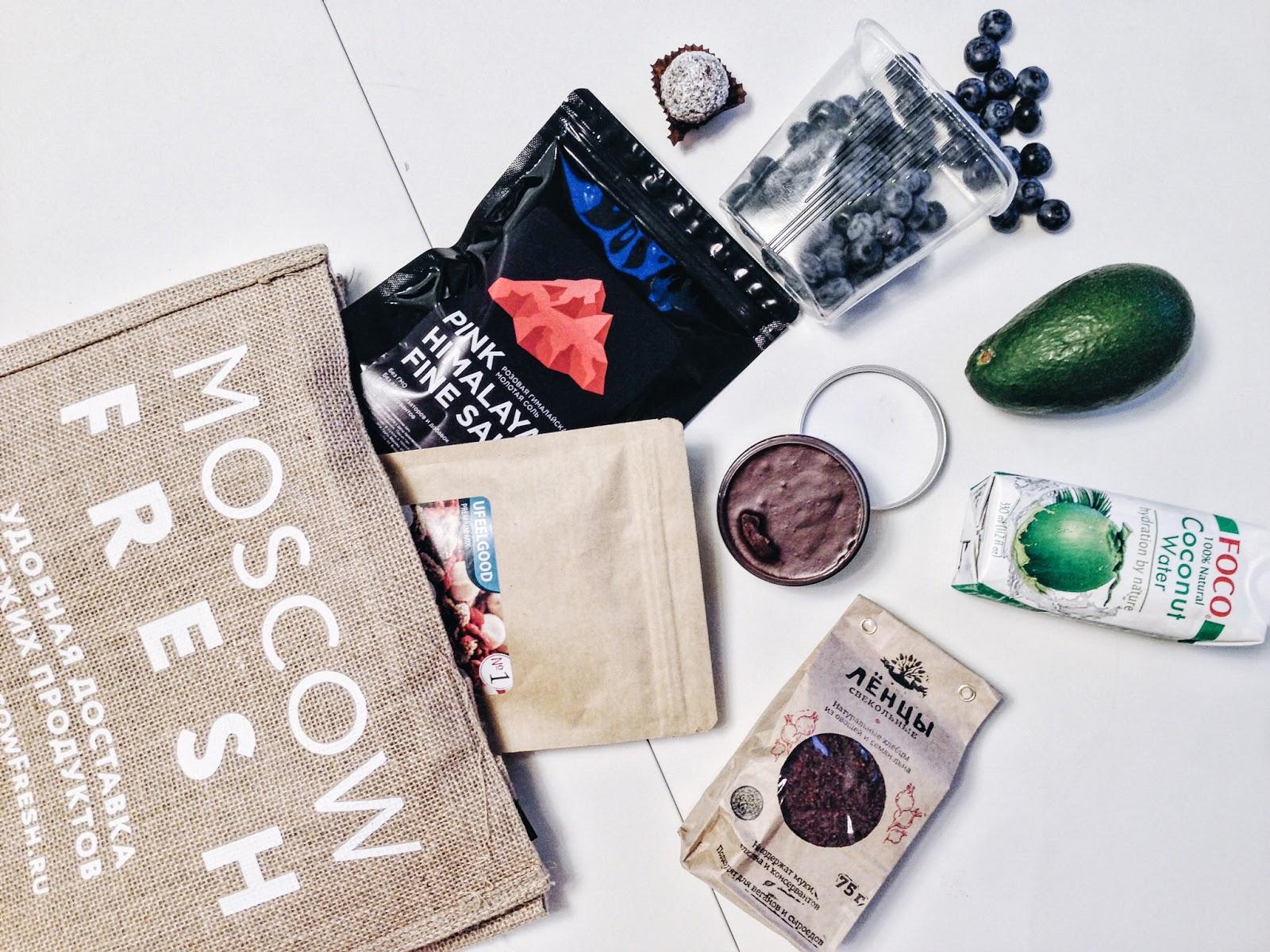 опыт заказа продуктов Moscow Fresh