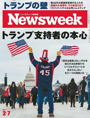 [雑誌] 週刊ニューズウィーク日本版 2017年02月07日号 Raw Download