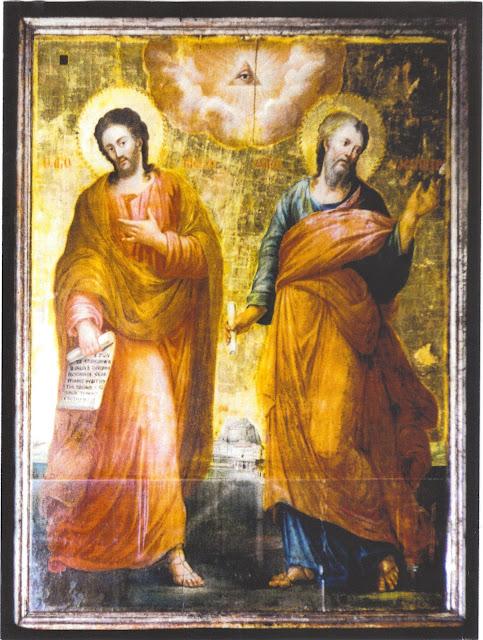 Ορθόδοξος Συναξαριστής :: Άγιοι Ιάσονας και Σωσίπατρος οι Απόστολοι