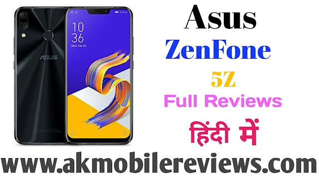 Asus ZenFone 5Z Full Review In Hindi