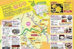 庄原市東城町福寿草自生地周辺マップ