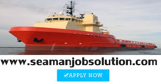 Engine cadet for offshore supply vessel