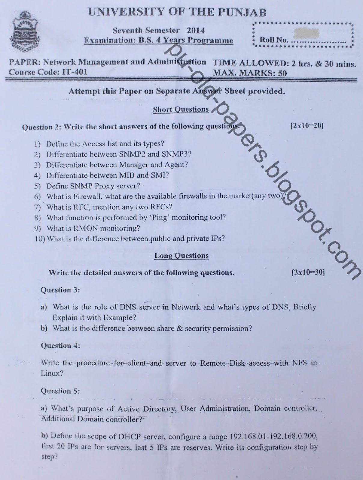 Punjab University Past Papers 2017-2018