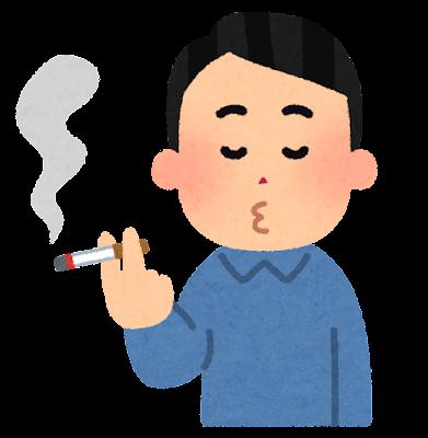 タバコを吸う人のイラスト(男性)