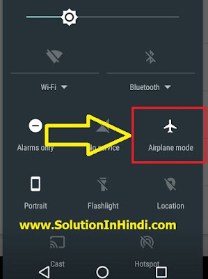 mobile fast charging ke liye flight mode kare - www.solutioninhindi.com