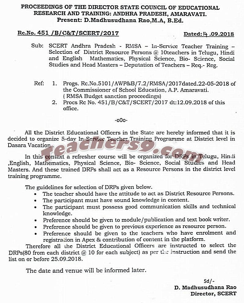 RMSA In-Service Teacher Training in Dasara Holidays Selection of District Resource Persons