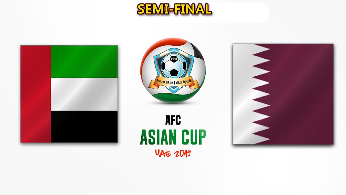 يلا شوت مشاهدة مباراة قطر والامارات بث مباشر اليوم اونلاين 29-01-2019 كأس آسيا 2019