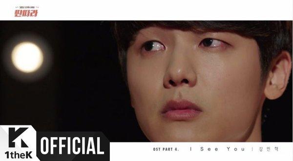 Minhyuk CNBLUE Sumbangkan Suara Merdu Untuk OST 'Ddanddara'