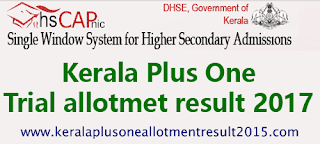 Kerala Plus One trial allotment result 2017, Kerala HSCAP trial allotment , Kerala plus one seat allotment result 2017, Kerala higher secondary admission result trial allotment, HSCAP.kerala.gov.in trial allotment