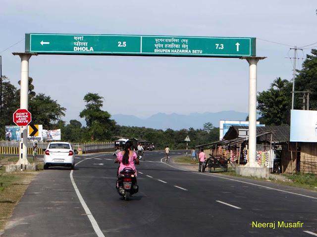"""""""मेरा पूर्वोत्तर"""" - ढोला-सदिया पुल - 9 किलोमीटर लंबा पुल"""