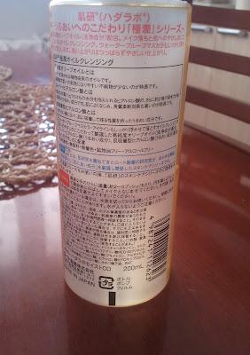 oil japan
